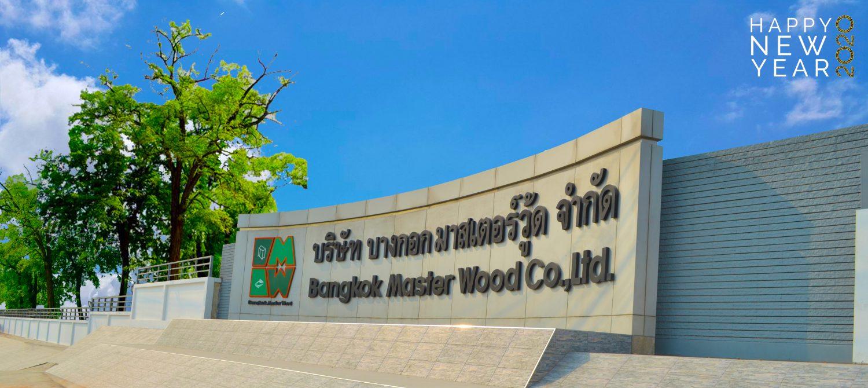 Bangkokmasterwood Company